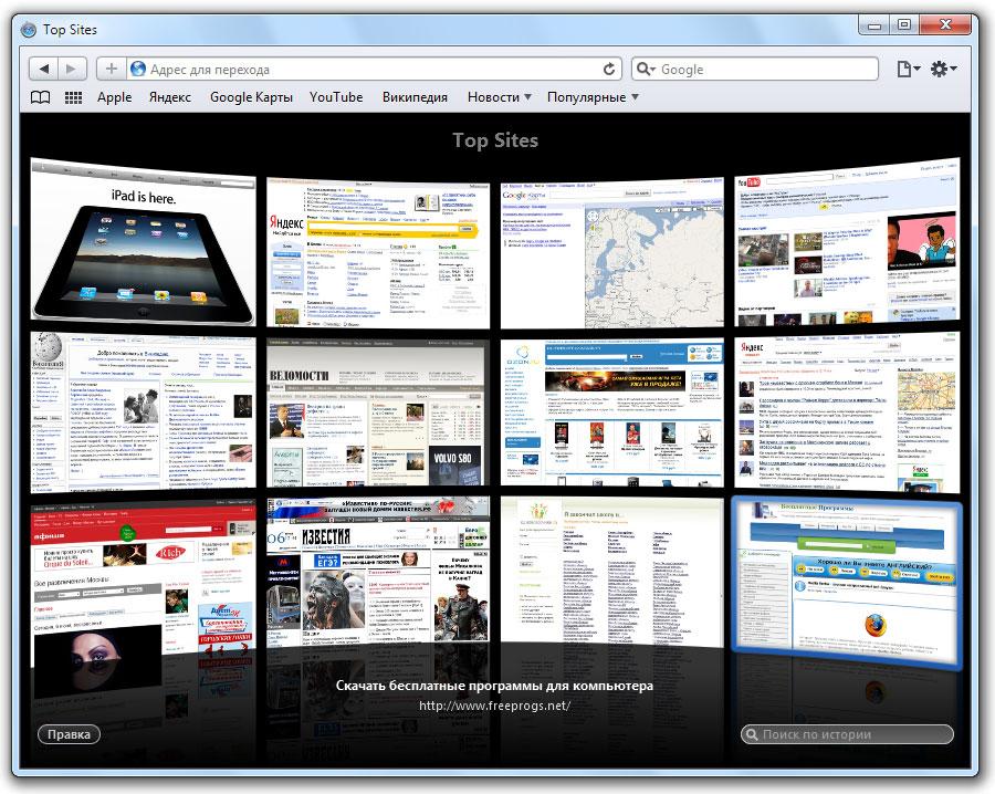 Safari 7 top sites